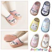童襪 皮底兒童防滑地板襪學步鞋-JoyBaby