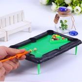兒童玩具迷你臺球桌