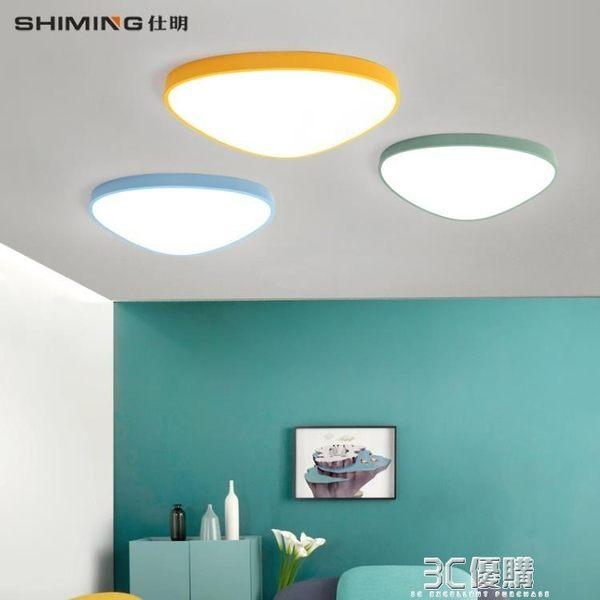 馬卡龍燈具現代簡約led吸頂燈臥室客廳燈個性餐廳過道走廊入戶燈