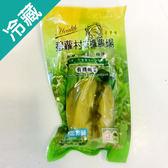 碧蘿村有機酸菜1包(400g±5%/包)【愛買冷藏】