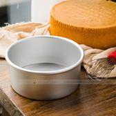 Bread Leaf 6 吋烤箱用模具【B010 】陽極活底蛋糕模具戚風乳酪蛋糕模鋁合金陽極蛋糕模