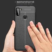 三星 Galaxy M11 全包邊防摔軟殼 手機殼 保護套 保護殼 超軟 后殼 簡約 手機套 質感軟殼