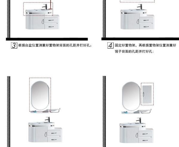 浴櫃 小戶型浴室櫃組合PVC歐式洗漱台掛牆式洗臉盆迷你衛生間吊櫃防水DF