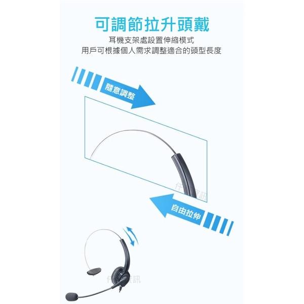 780元頭戴式客服電話耳機麥克風 東訊TECOM 當日下單 當日出貨