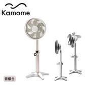 Kamome fan 極靜音金屬循環風扇(香檳金) FKLS-251D(公司貨原廠保固)