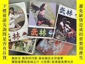 二手書博民逛書店罕見武林1985年2、3、4期三本合售Y173306