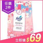 【任選2件$69,買2送1】花仙子 衣物香氛袋(粉戀櫻花)3入【小三美日】$69