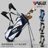 超輕版高爾夫球包男女支架槍包可裝14支球桿旅行打球 英雄聯盟