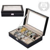 手錶盒 高檔豪華開窗手錶箱皮革手錶盒手鍊收納盒手錶展示盒子手錶架