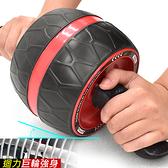 自動回彈力健腹輪(送跪墊)回力巨輪健美輪緊腹輪.健腹機器.腹肌輪運動健身器材.推薦哪裡買ptt