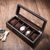 手錶盒夭桃(飾品)木質天窗手錶盒五格木制機械錶展示盒首飾手鍊收納盒【新店開業八五折】