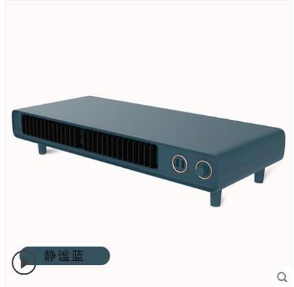 暖風機小型辦公室桌面電腦支架暖手神器冬天取暖器省電速熱暖腳usb電暖氣 8號店WJ