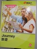 【書寶二手書T1/語言學習_ZIR】eTALK新世代英語輕鬆學系列(進階篇)第3冊 : 旅遊_布儒傑, 石薇作