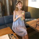 洋裝 夏裝新款韓風休閒百搭寬鬆顯瘦A字裙繫帶條紋吊帶裙洋裝女·夏茉生活