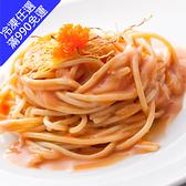 任-金品 北九州雙醬明太子義大利麵