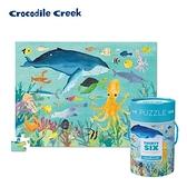 生物主題學習桶裝拼圖-海洋生物