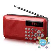 播放器凡丁 F-1收音機MP3老人迷你小音響插卡音箱便攜式音樂播放器隨身