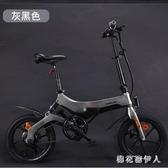 新國標折疊電動自行車鋰電池迷你電瓶代步單車小型新款助力女腳踏車 PA12767『棉花糖伊人』