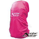 Polar Star 背包防水套『玫紅』P17731 露營.登山.健行.戶外.背包套.背包雨衣.抗UV.抗紫外線