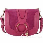 SEE BY CHLOE HANA 編織金屬圈拼接麂皮手拿/肩背包(野莓粉) 1810512-D5