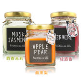 日本 John's Blend 室內居家香氛膏 135g 蘋果梨/紅酒香/麝香茉莉【BG Shop】3款可選