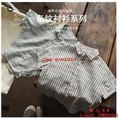 條紋襯衫兒童短袖襯衣新款男童寶寶上衣【齊心88】