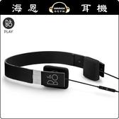 【海恩數位】 B&O PLAY FORM 2i 智慧型手機專用 頭戴式耳機 公司貨保固 ﹝黑﹞