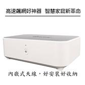 【好禮多重送】 Dynalink RTL6100W 4G LTE / WiFi 無線路由器 免運 台灣公司貨 原廠盒裝