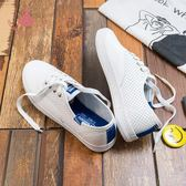 女鞋透氣小白鞋女正韓學生帆布鞋百搭白鞋白色板鞋 巴黎时尚生活