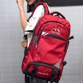 雙肩包男旅行包女大容量休閒戶外輕便防水運動背包學生書包登山包 qz3371【viki菈菈】