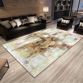 北歐抽象藝術幾何客廳茶幾墊臥室床邊長方形水洗薄款地毯LVV8797【雅居屋】TW