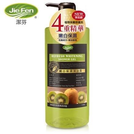 【南紡購物中心】【Jie Fen潔芬】嫩白保濕沐浴露-750ml 添加歐盟認證有 機成分