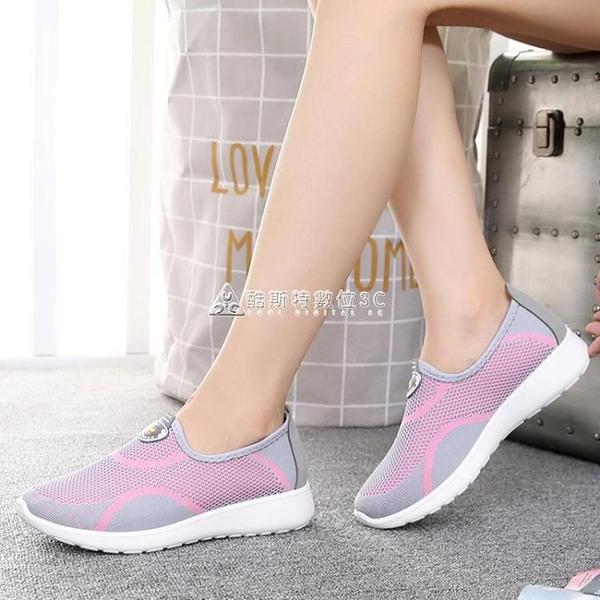 老北京布鞋女鞋透氣舒適平跟女休閒鞋一腳蹬懶人運動鞋媽媽鞋單鞋