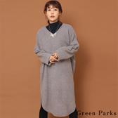 ❖ Winter ❖ V領繭型下開叉連身洋裝 - Green Parks