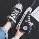 高筒鞋 黑色高幫帆布鞋女鞋學生韓版百搭ulzzang板鞋2021年新款夏季布鞋