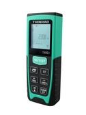 綠光測距儀室外強光高精度戶外激光紅外線電子尺平方測量尺子MKS 小宅女