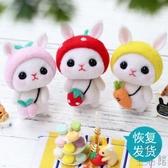羊毛氈戳戳樂成人手工DIY制作新手材料包節日禮物【極簡生活】