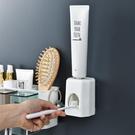 牙刷架 牙刷置物架衛生間壁掛式漱口刷牙杯免打孔吸壁牙刷架四口牙具套裝【快速出貨八折下殺】
