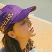 潮流美式基佬紫色刺繡軟頂棒球帽子男女個性字母鴨舌帽夏 「潔思米」