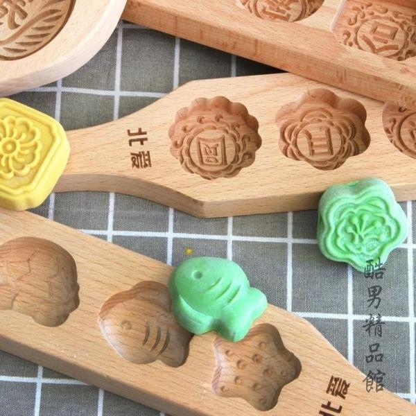 木質月餅模 冰皮綠豆糕模具模子做饅頭大號老式家用不粘模型印具 童趣潮品