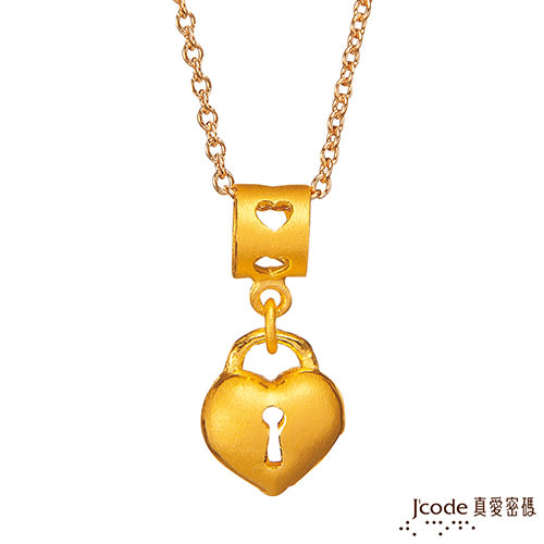 J'code真愛密碼-堅定之心 黃金項鍊