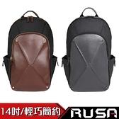 [富廉網]【RUSA】漫遊者 14吋 電腦後背包 (RS-BB-503)