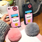 【紅荳屋】韓國笑臉鏡子iPhone7/6s軟殼Iphone6/7 plus手機殼