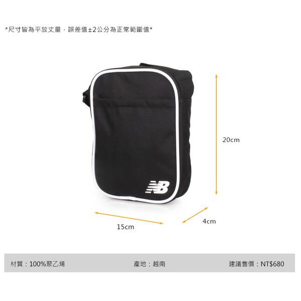 NEW BALANCE 小型側背包(肩背包 斜背包 NB≡體院≡ LAB91023