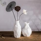 花瓶 現代簡約家居客廳桌面陶瓷花瓶白色擺件創意乾花插花器裝飾品擺設 快速出貨