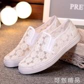 老北京布鞋女新款平底鞋女蕾絲網面鏤空百搭樂福鞋女單工作鞋 可然精品鞋櫃