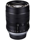 【聖影數位】LAOWA 老蛙 60mm Macro 2:1 F2.8 手動微距鏡 各廠牌接環  (公司貨) 9500 可刷卡 免運費