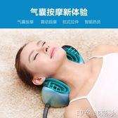 紅吉花頸椎按摩枕頸部按摩儀脖子車載按摩枕加熱家用電動揉捏成人 MKS全館免運