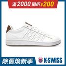 ★型號:05608-108 ★傳承品牌貴族精神休閒鞋 ★具運動又具現代流行性的鞋款