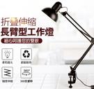 美式loft長臂型摺疊工作檯燈 學習書桌美甲化妝紋眉紋身局部照明(不含燈泡) ※超商僅限寄3組